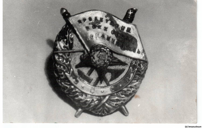 nagradi-za-halhin-gol